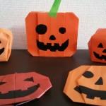 ハロウィンの折り紙カボチャ編 折り方や立体のもの、飾り方まで!